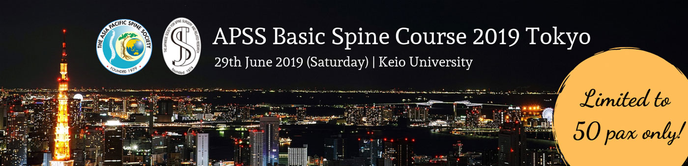 APSS Basic Spine Course Tokyo