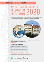 APSS Ganga Hospital Fellowship 2020