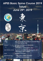 APSS Basic Spine Course 2019