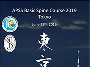 APSS Upcoming Basic Course 2019